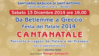 Cantanatale 2014