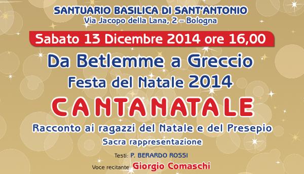 CANTANATALE 2014 – Da Betlemme a Greccio