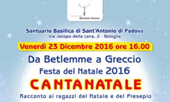 Cantanatale 2016